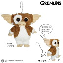 [Gremlins] tramp walking puppet / Gizmo