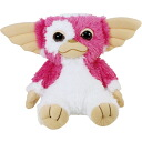 Gremlins plush (M) and Gremlins Gizmo (Pink)