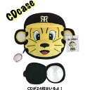 [To Lucky] CD case / Hanshin Tigers mascot