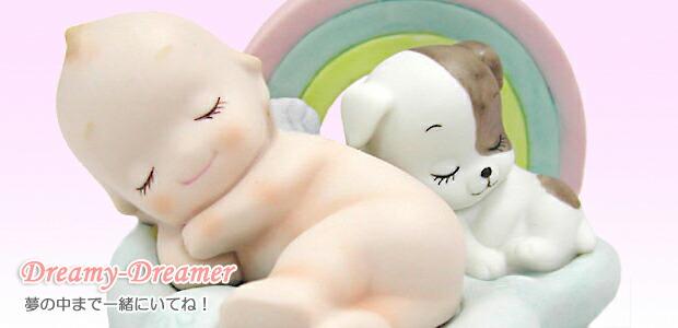 ご出産の記念に!メッセージキューピーDreamy-dreamer