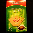 Melitta coffee filter allomagic bamboo