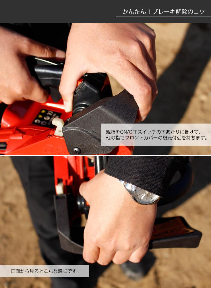 ������ �������� chainsaw �����ǥ� �� DIY������ ����