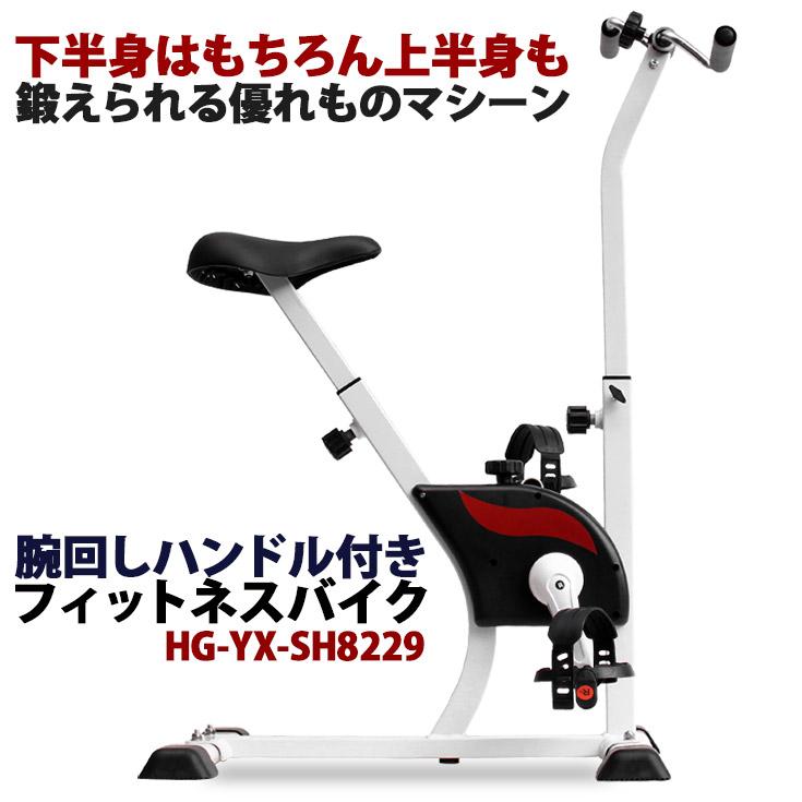 自転車の 自転車 カロリー : ... 自転車トレーニング【自転車