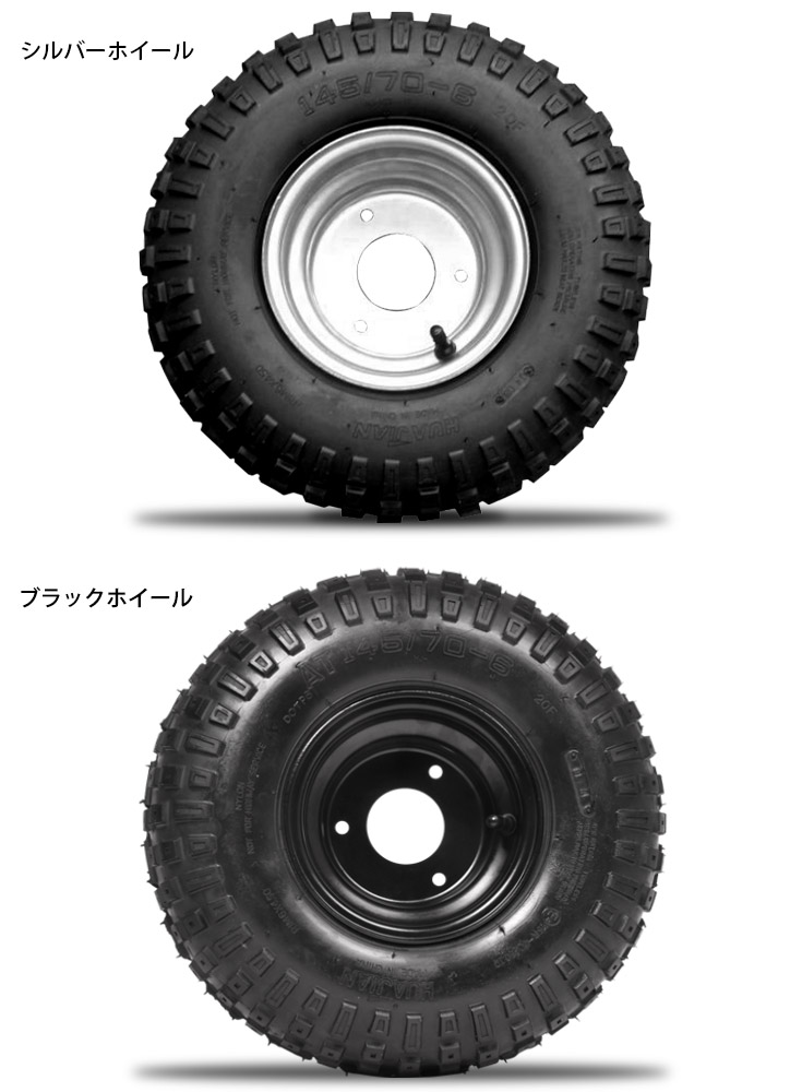 タイヤ ホイール 車用品・バイク用品 ATV・トライク・スノーモービル 4輪バギー(ATV)