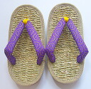 Foot excellent くん carapace of a turtle, purple