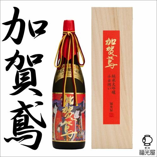 加賀鳶 純大 千日囲い錦絵 1.8L