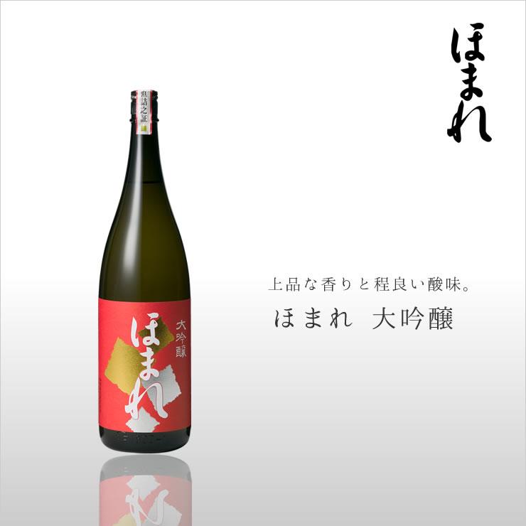 石川県 御祖酒造