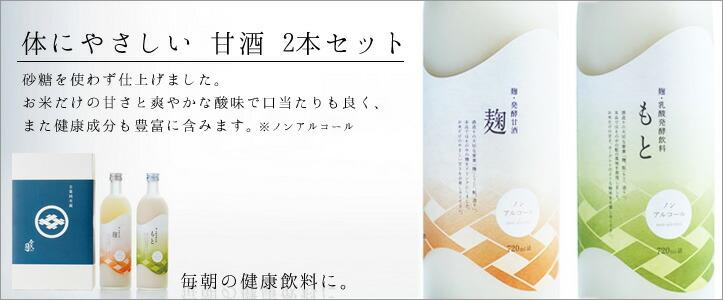 �ڿ��㸩�ۺ���ʥ��եȡ��Τˤ䤵���� �ż� 2�ܥ��åȡ� + ��� ��720ml (�Υ륳����)