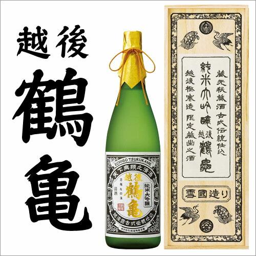 越後鶴亀 超特醸 純米大吟醸 1.8L