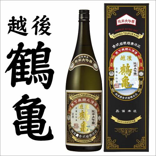 越後鶴亀 純米大吟醸 1.8L