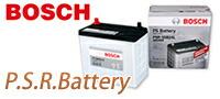 BOSCH : PSバッテリー