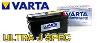 VARTA��ULTRA J SPEC