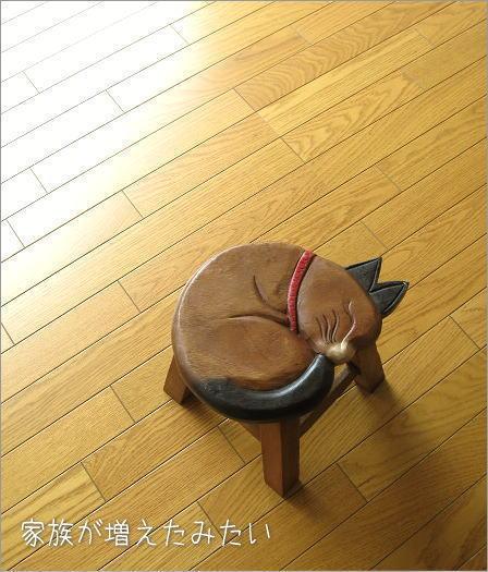 子供椅子 まる丸ネコさん(1)