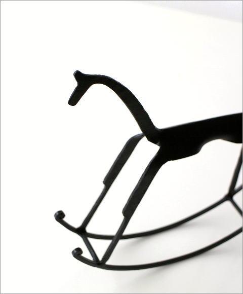 アイアンロッキング 馬(1)