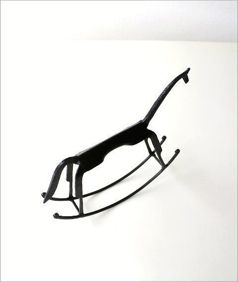 アイアンロッキング 馬(3)