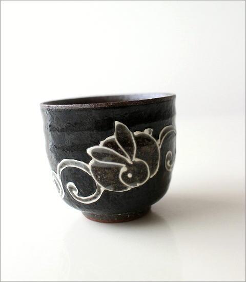 煎茶碗 うさぎ(黒)(4)