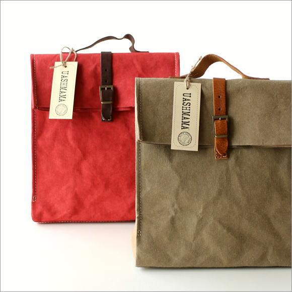 UASHMAMAランチバッグ 2カラー(1)