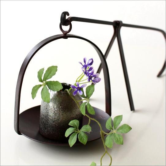和陶器ベース 手持ちハンギング(1)