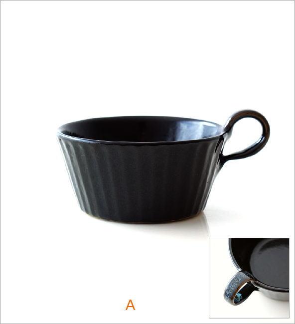 スープカップ 3カラー(2)