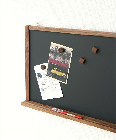 マグネットが使える黒板 B(1)