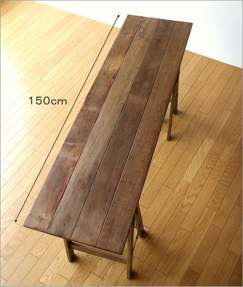 フォールディングテーブル(3)