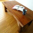 hakusan  Rakuten Global Market: 원목 나무 티크 센터 테이블, 커피 ...