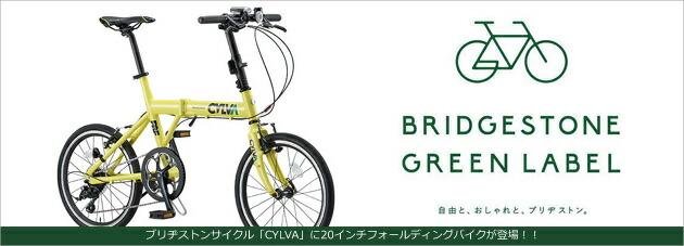 自転車の 上野 自転車 ハクセン : 08日の記事一覧|e-ハクセン ...