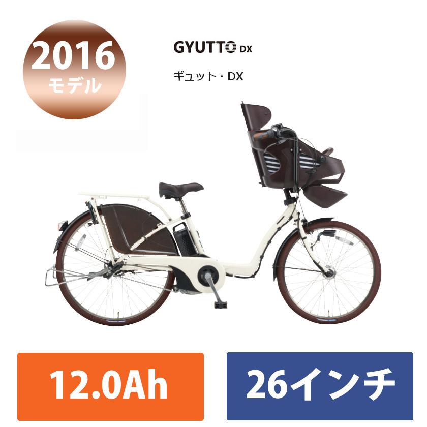 ... を形にした子供乗せ電動自転車