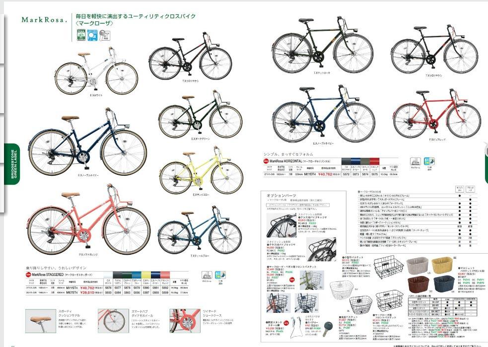 ... 自転車【送料プランA】:e