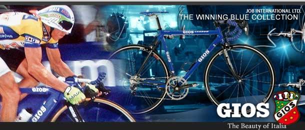 自転車の ジオス 自転車 キッズ : gios ジオス 魅惑 の ジオス ...