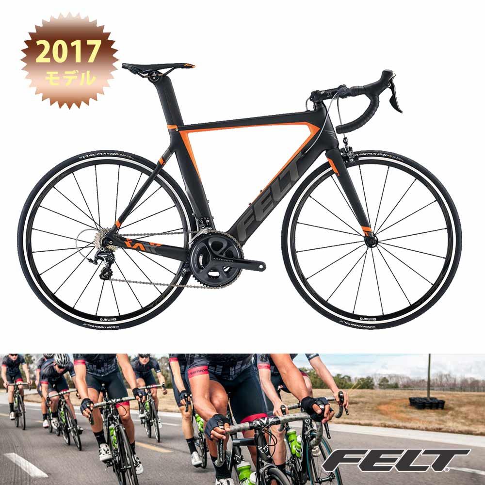 【2017モデル】FELT(フェルト)AR3カーボンエアロロードバイク【送料プランC】 【完全組立】  【身長に合わせて組立/段ボール処理の心配なく、すぐに乗れる自転車をご自宅にお届け。】