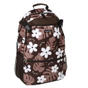Hanna Hula (Hannah Fra) backpack | Cocoa 10P01Feb14