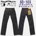 STUDIO D ' ARTISAN ( ステューディオダルチザン ) classic jeans