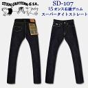 STUDIO D ' ARTISAN ( ステューディオダルチザン ) right Aya jeans 15 oz