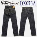 Deluxeware ( デラックスウエアー ) denim pants (jeans)