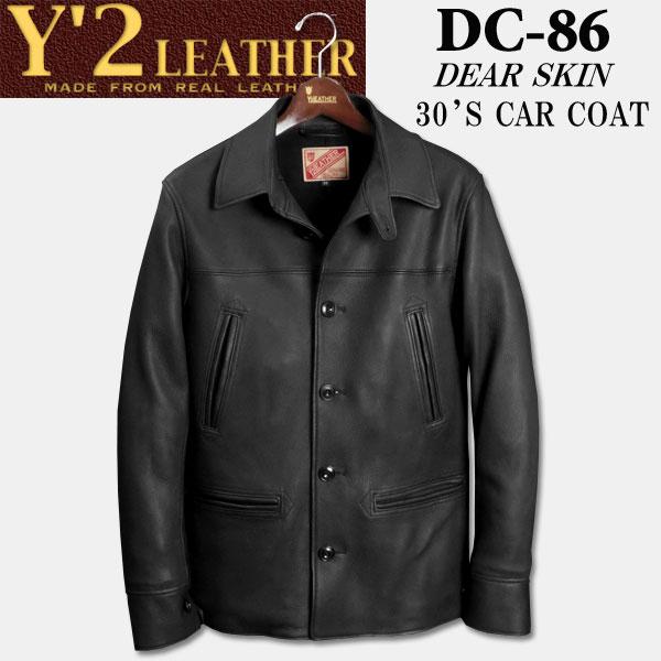 HALLO-WIN | Rakuten Global Market: Y &392 LEATHER (with leather