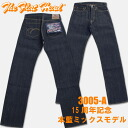 THE FLAT HEAD (Flathead) Indigo mix jeans ヘビースレーキ with bag