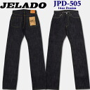 "JELADO( Gerard) jeans ""16oz denim"" tight straight indigo"