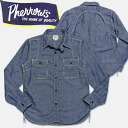 PHERROW's (Fellows ) シャンブレーワーク shirt Indigo