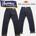 ★ Pherrow's ( Fellows ) ★ 20th anniversary commemorative denim