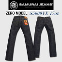 Samurai jeans 17 oz denim pants yellow stitch