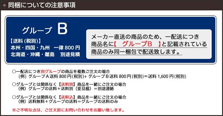 dou_b.jpg