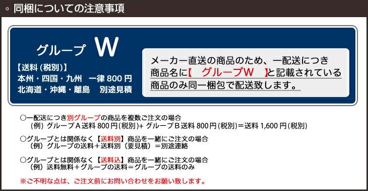 dou_w.jpg