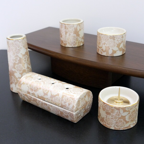 五具足 ゆい花 シャンパンゴールド 筒型香呂