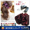 Lady Grace -banana hair clip - Rakuten ranking No.1! 20 colours!