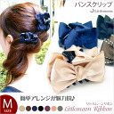 Little Moon Ribbon M (mini clamps Ribbon) [All about Marco s model ☆] [Super value for money! Head axe hair accessories Vance clips, Ribbon, black clip Clip プラバンス プラクリップ Ribbon]