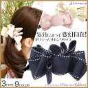 Courier! The aesthetic has been posted! The easy not trace hair & beautiful profile little Moon Princess Ribbon head axe hair accessories Ribbon clip hairclip,