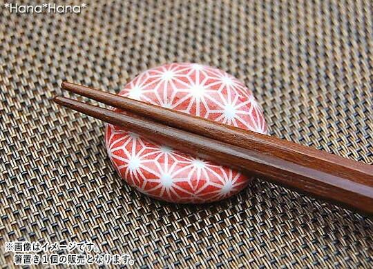 朱红色小花纹筷子