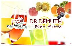 ドクターディムース