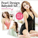 Dress Ribbon color babydoll sexy lingerie sexy lingerie outerwear Camisole inner room wearing sexy lingerie CAMI Bustier beat-up set Camisole slip sexy bra ladies